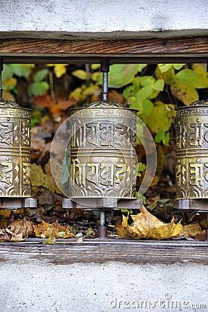 Free Prayer Wheels Royalty Free Stock Images - 11829639