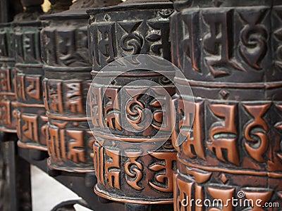 Prayer wheels