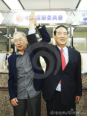 President election candidate of Taiwan Editorial Photography