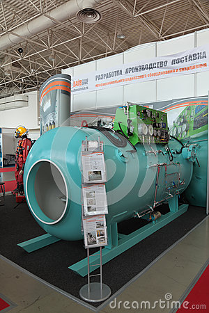 Pressure chamber Editorial Photo