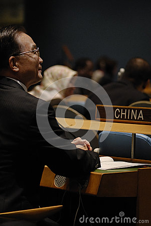Wen Jiabao Editorial Stock Image