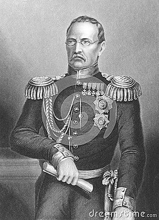 Prince Mikhail Dmitrievich Editorial Stock Image