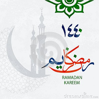 Ramadan kareem islamic holiday greeting postcard. Vector Illustration