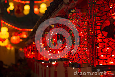 Prosperity Red Lantern