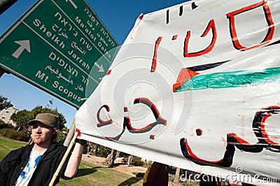 Protest Against Israeli Settlements Editorial Image