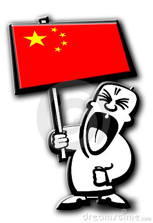 Free Protest Man China Royalty Free Stock Images - 4938139
