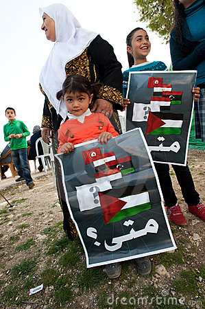 Protest in Palestine Editorial Image