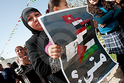 Protest in Palestine Editorial Stock Photo