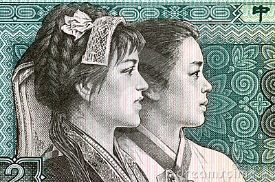 PU nativa Yi y mujeres hermosas coreanas
