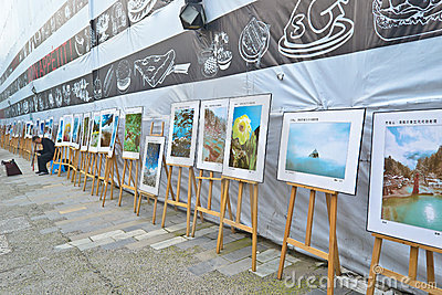 Public art exhibition Editorial Stock Photo