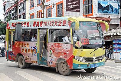Public bus Editorial Photo