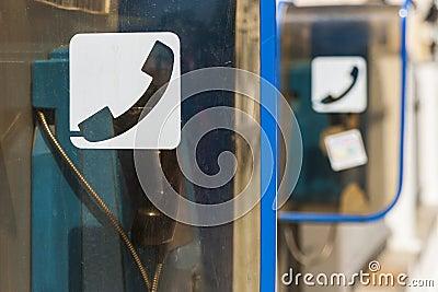 Public phone on the street.