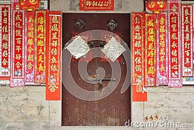 Puerta de la residencia tradicional en China meridional Imagen de archivo editorial