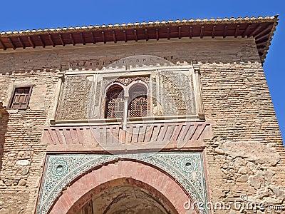 The Puerta del vino (Wine Gate),Alhambra