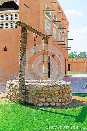 puits d 39 eau arabe traditionnel photo stock image 43840816. Black Bedroom Furniture Sets. Home Design Ideas