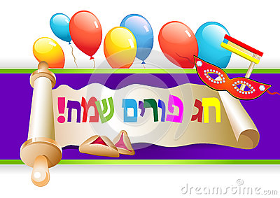 Clip Art Purim Clip Art happy purim royalty free stock images image 29716199