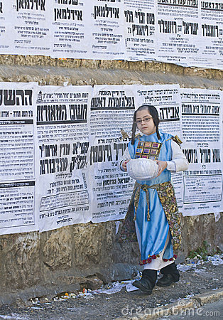 Purim in Mea Shearim Editorial Stock Image