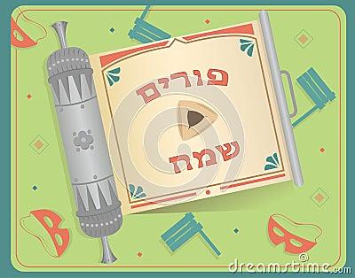 Purim Scroll in Hebrew