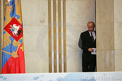 Putin Editorial Photography