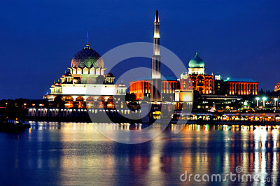 Putra Mosque and Perdana Putra Building Editorial Photo