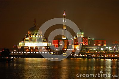 Putra Mosque & Perdana Putra Building Editorial Stock Photo