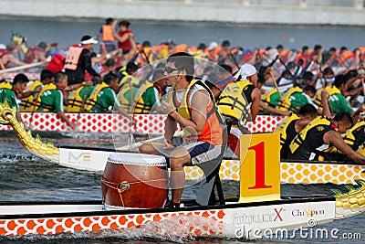 Putrajaya dragonboat Editorial Photo