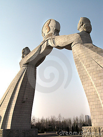 Free Pyongyang, In North Korea. Stock Photo - 15677820