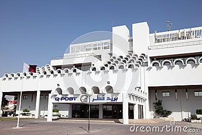 Q-Post - the Qatar Postal Services Company Editorial Image