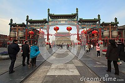 Qianmen Street in Beijing, China Editorial Stock Photo