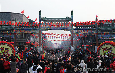Qianmen street in Beijing during Spring Festival Editorial Stock Photo