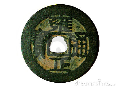 Qing Dinasty Coin