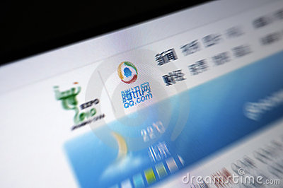 QQ.com main page internet screen Editorial Stock Photo
