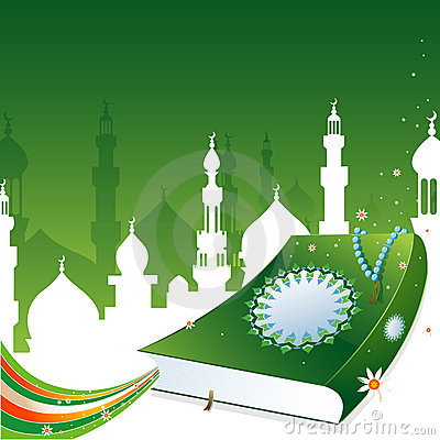 Free Quran Stock Photos - 9750673