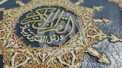 Quran close up stock video footage