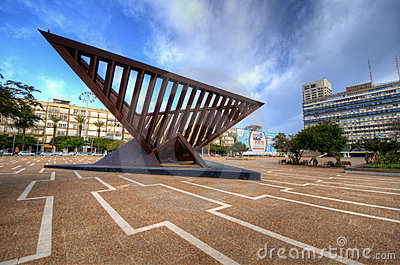 Rabin Square Editorial Stock Image