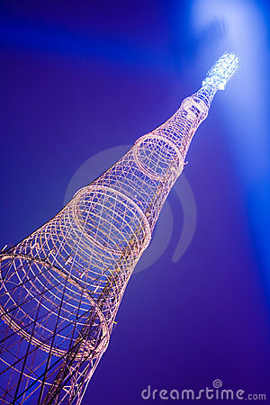 Free Radio Tower Royalty Free Stock Image - 2075966