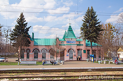 Railway station in Bucha, in a Kyiv suburb Editorial Stock Image