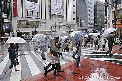 Rainy Tokyo Editorial Stock Photo