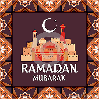 Ramadan greeting card brown Vector Illustration