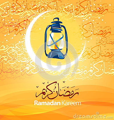Ramadan Greeting Card Illustration