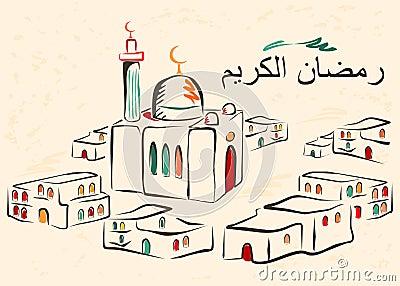 Ramadan greetings in arabic script cartoon vector cartoondealer ramadan greetings in arabic script cartoon vector m4hsunfo