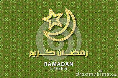 Ramadan greetings in arabic script an islamic greeting card for ramadan greetings in arabic script an islamic greeting card for holy month of ramadan kareem vector illustration cartoon vector m4hsunfo