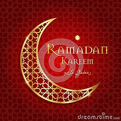 Ramadan Vector Illustration