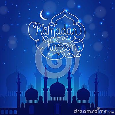 Ramadan Kareem dark blue illustration Vector Illustration