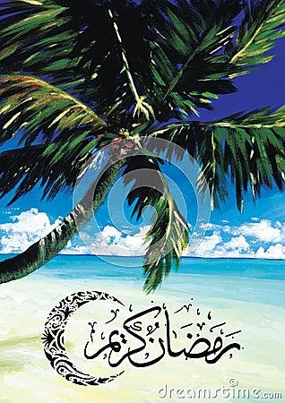 Ramadan Kareem with dates tree & sea