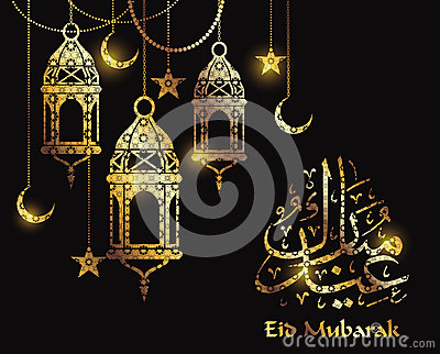 Ramadan Kareem. Design templates for Ramadan celebration. Vector Illustration