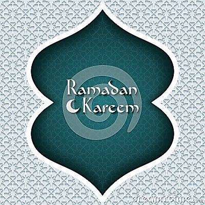 Ramadan Kareem greeting card Vector Illustration
