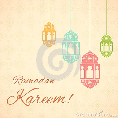 Free Ramadan Kareem ( Greetings For Ramadan) Background Stock Photos - 41730983