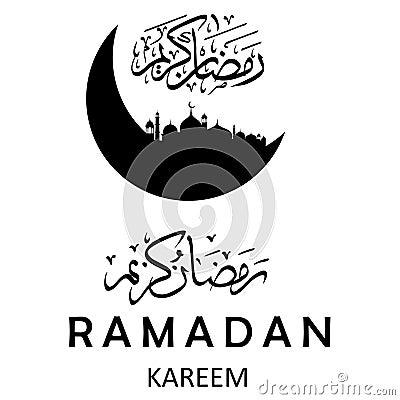 Ramadan kareem vector for design Vector Illustration