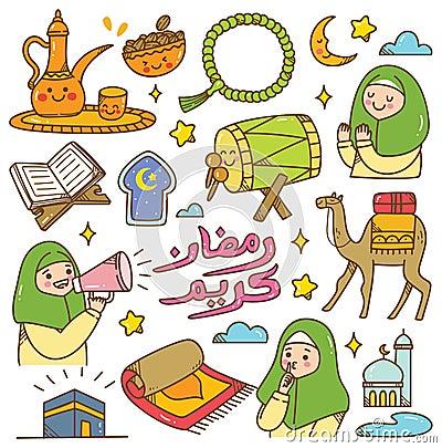 Ramadan kawaii doodle on white background Stock Photo